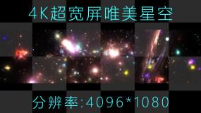 4K超唯美透明星空视频素材包