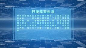 蓝色科技视频文字框AE模板