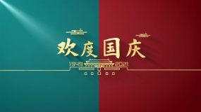庆祝国庆72周年粒子标题篇章章节文字AEAE模板