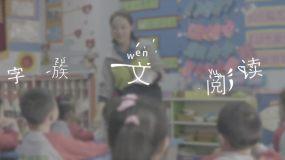 幼兒園小學生波浪元素文字動畫AE模板