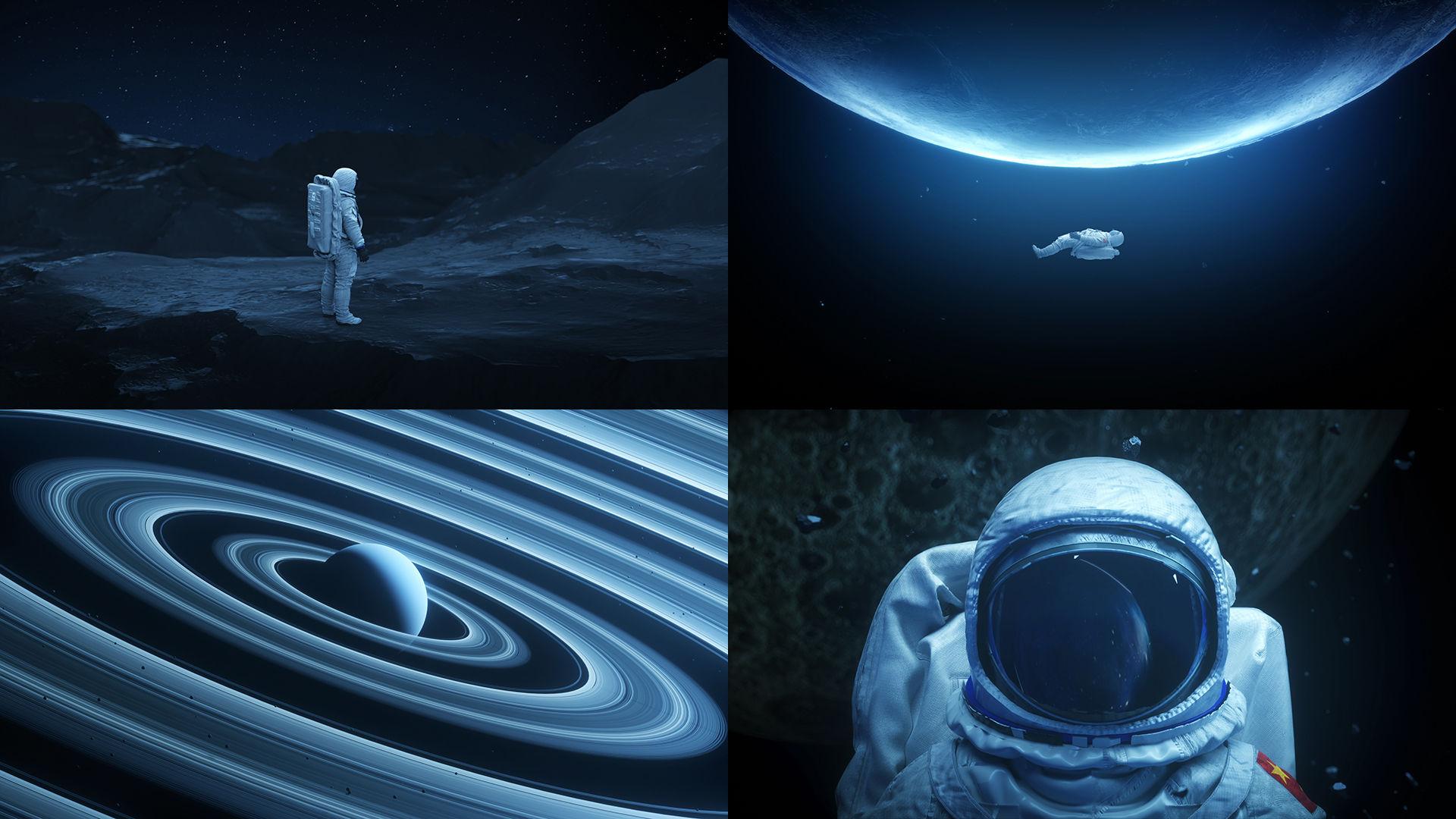 科技太空银河系宇航员穿越特技镜头