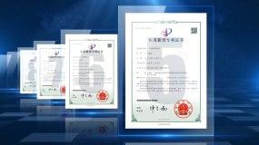 榮譽證書文件獎牌AE模板AE模板