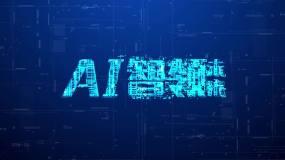 無插件科技標題字幕AE模板