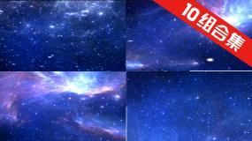 【原創】4K星云粒子穿梭10組合集視頻素材