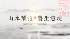 中式地产水墨片头水墨文字AE模板【11】AE模板