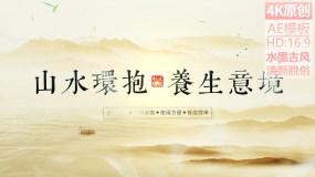 中式地产水墨片头水墨文字AE模板【10】AE模板