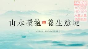 中式地产水墨片头水墨文字AE模板【9】AE模板
