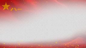 军旗边框-无缝循环带透明通道视频素材
