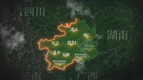 贵州地图AE模板