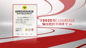 企业红色文件展示ae模板AE模板