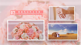 105图温馨浪漫婚礼相册展示AE模板