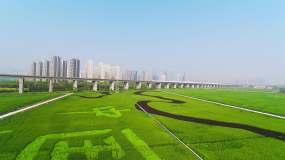 中国梦和高铁视频素材