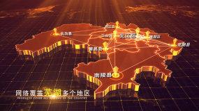 【芜湖地图】金色芜湖地图AE模板AE模板